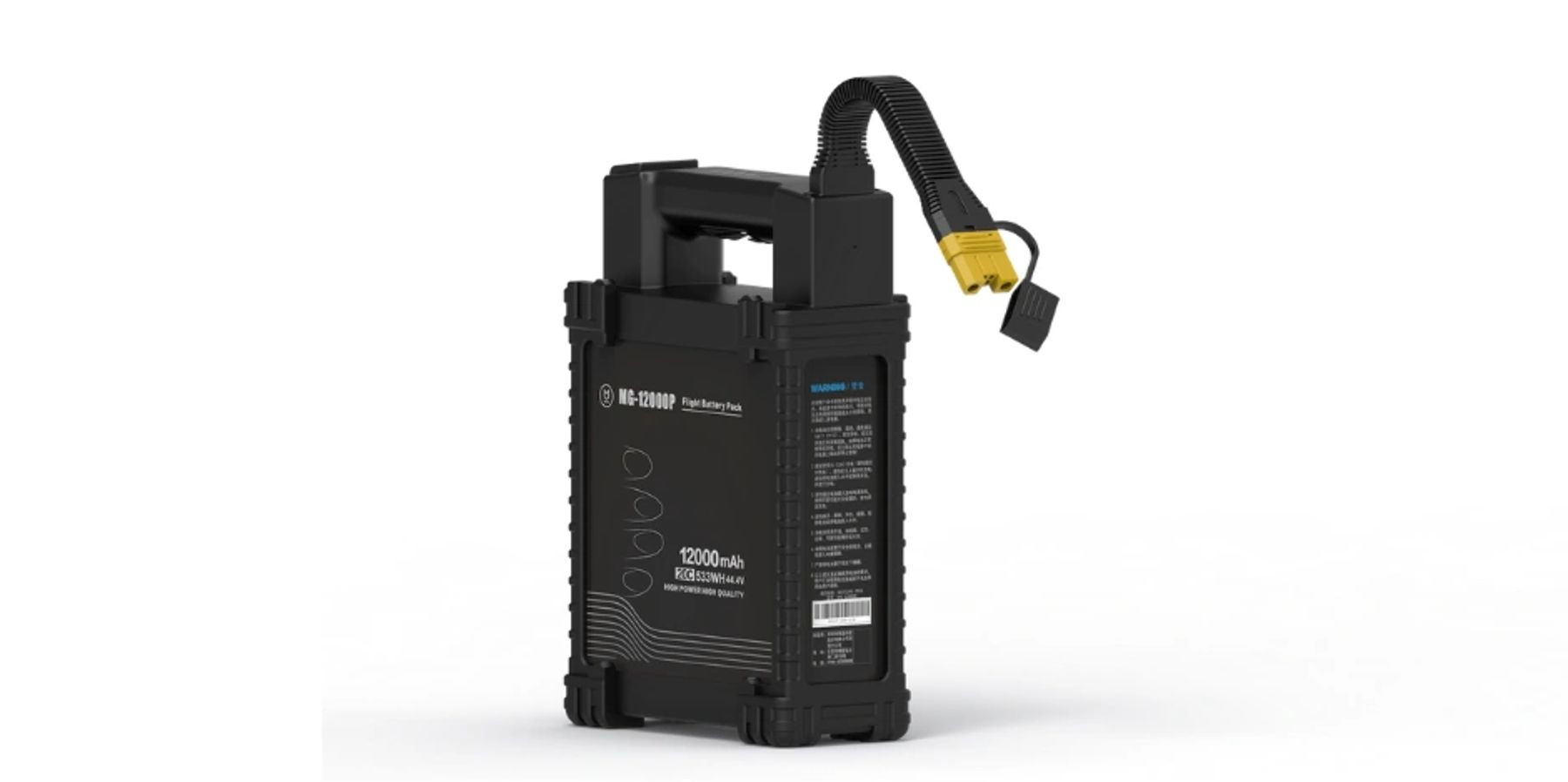 DJI Agras MG-1P Battery 12000P